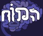 משחק המוח