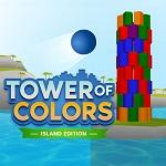 ירי במגדל צבעים