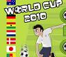 אליפות העולם 2010