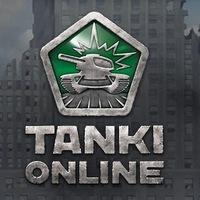 טנקי אונליין ברשת
