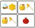 משחק זיכרון לראש השנה , משחק זיכרון כיף ומגניב לראש השנה עם תמונות שקשורות לחג , תפוח בדבש, דבש , דגים ועוד דברים שקשורים למנהגי החג