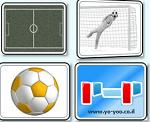 משחק זיכרון כדורגל , עם כדורי רגל , מגרשי כדורגל , אוהדים ועוד דברים שקשורים למשחק כדורגל