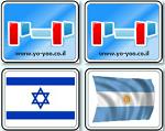 זיכרון דגלים
