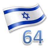 עצמאות 64 !