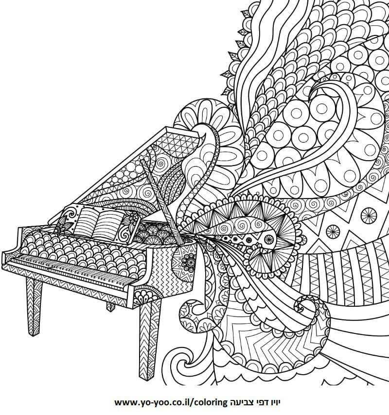 דף צביעה פסנתר
