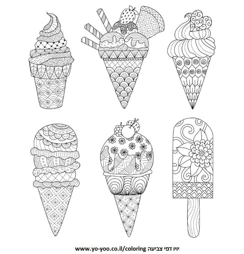 גלידות לצביעה
