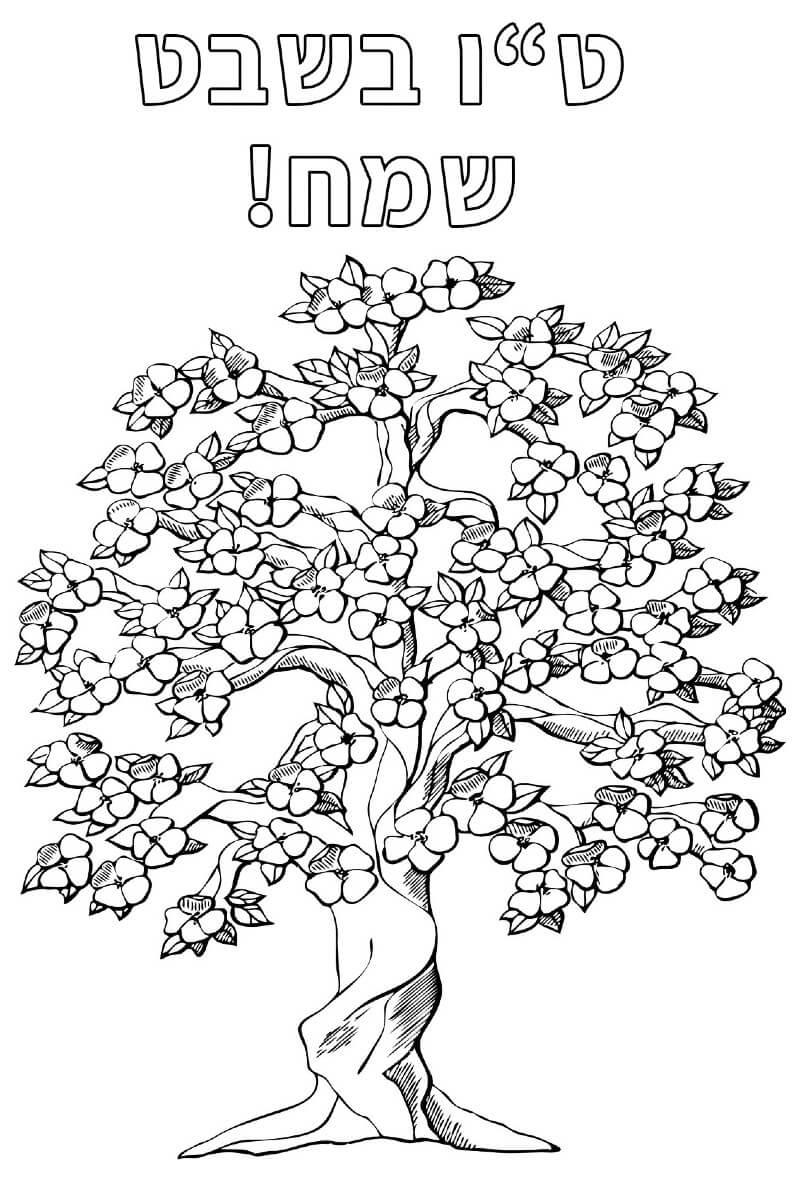 עץ פורח לטו בשבט