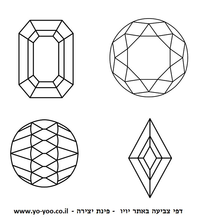 יהלומים לצביעה