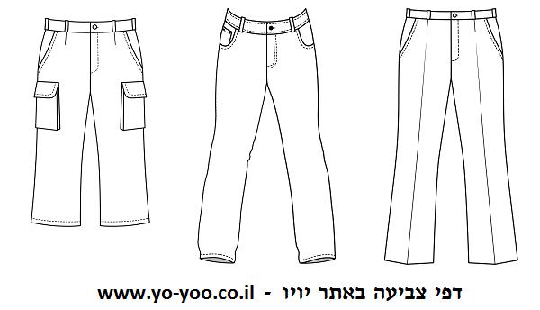 צביעת מכנסיים