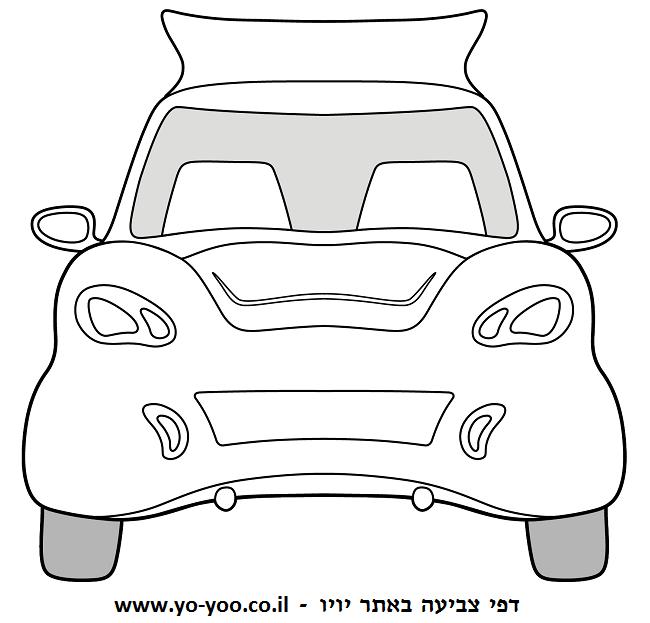 דף צביעה מכונית