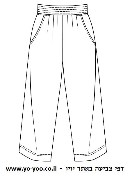 מכנסיים לצביעה