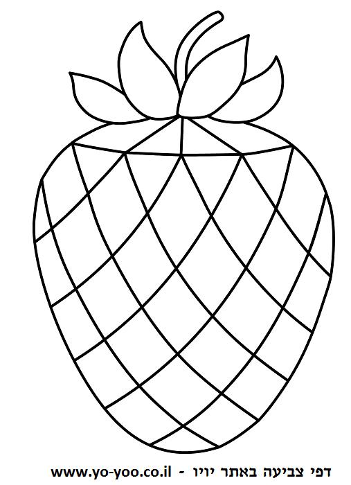 צביעת תות יהלום