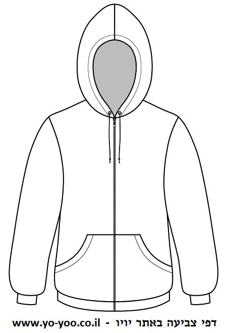דף צביעה של מעיל
