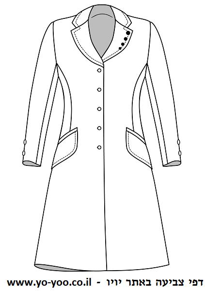 מעיל לבנות