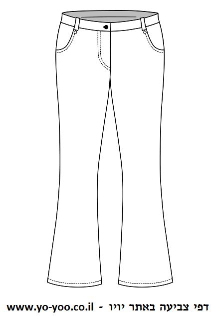 דף צביעה מכנסיים