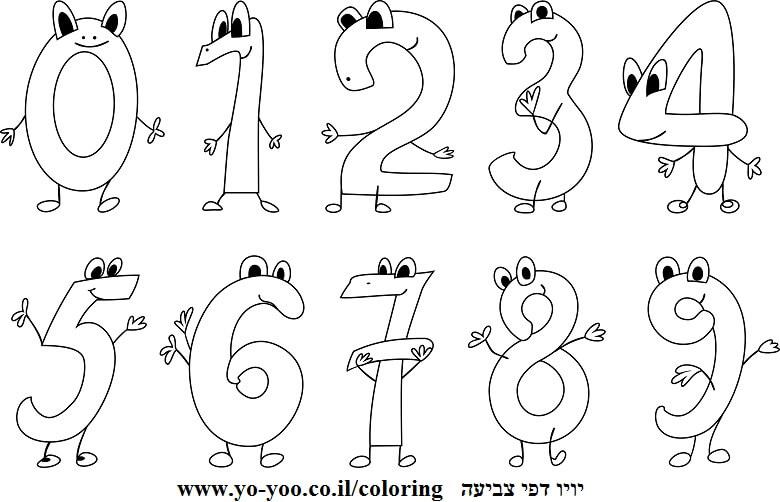 דף צביעה מספרים