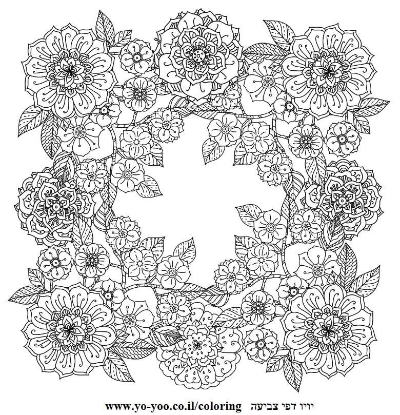 מנדלה של פרחים