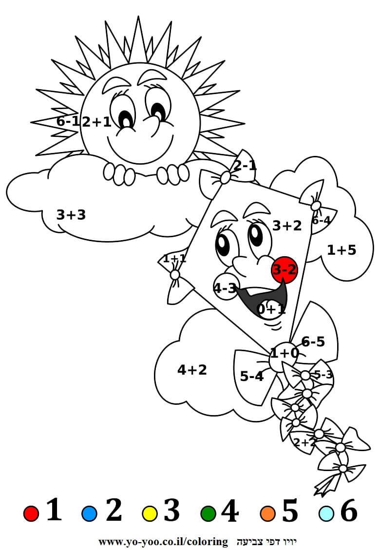 דף צביעה עם מספרים