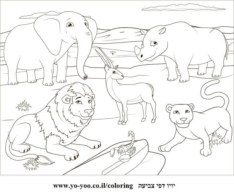 דף צביעה של חיות