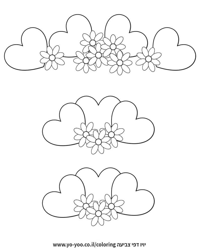 דף צביעה לבבות ופרחים