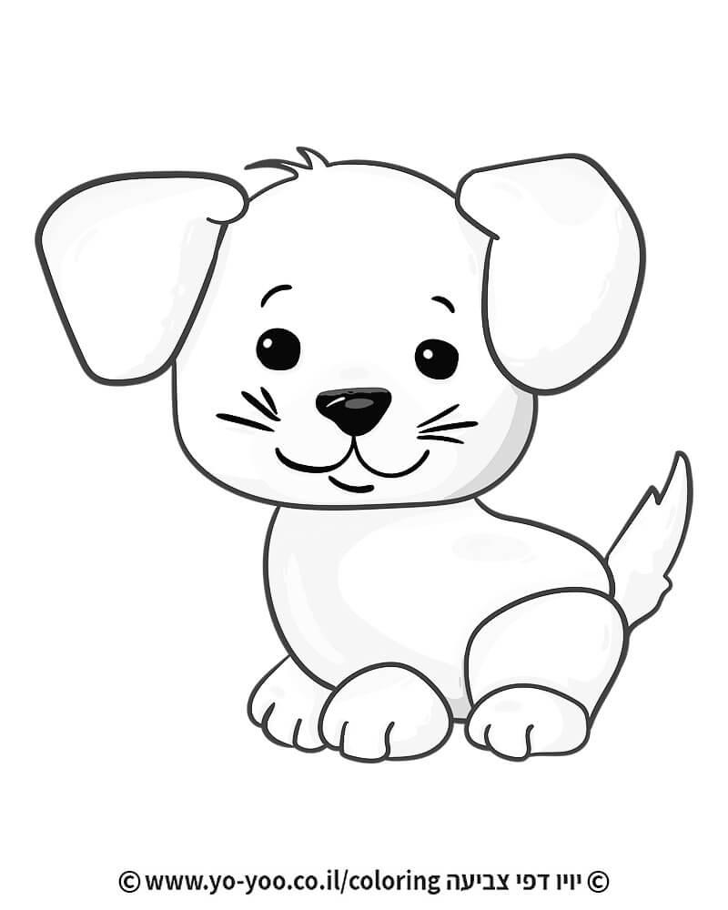 דף צביעה גור כלבים