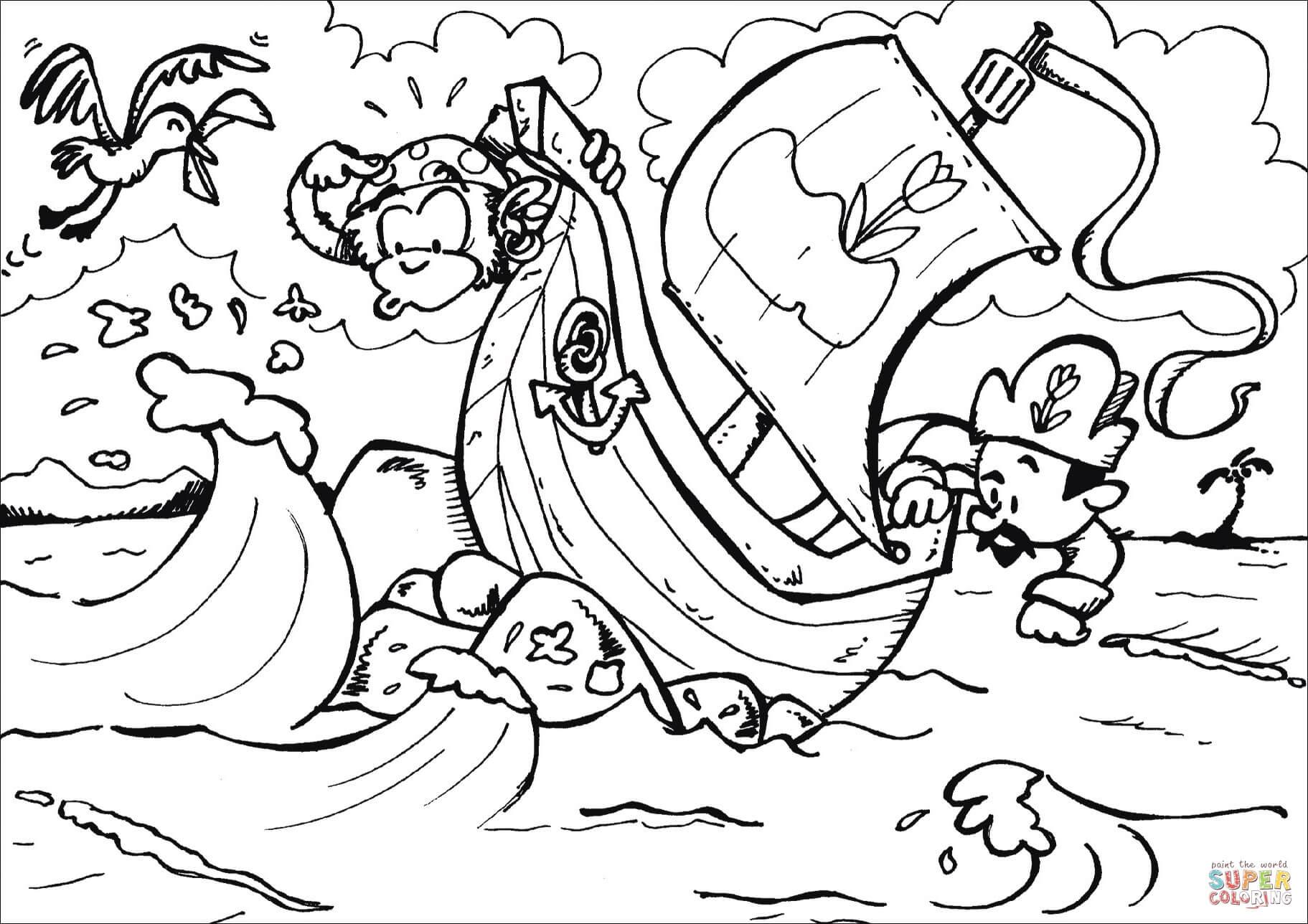 ספינת פיראטים