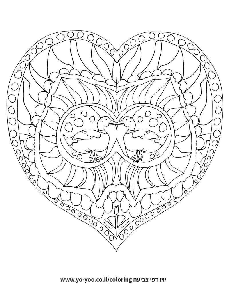 דף צביעה של לב