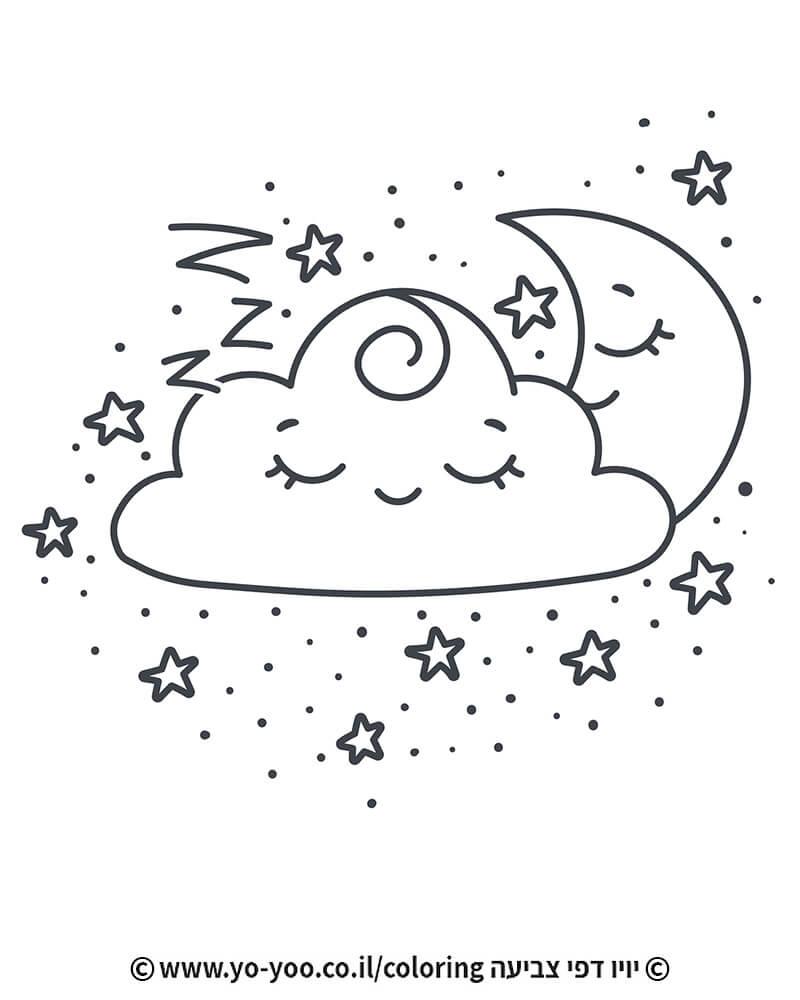 ירח ענן וכוכבים