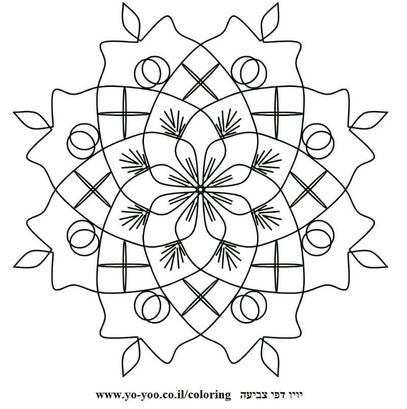 מנדלה פרח מגניב