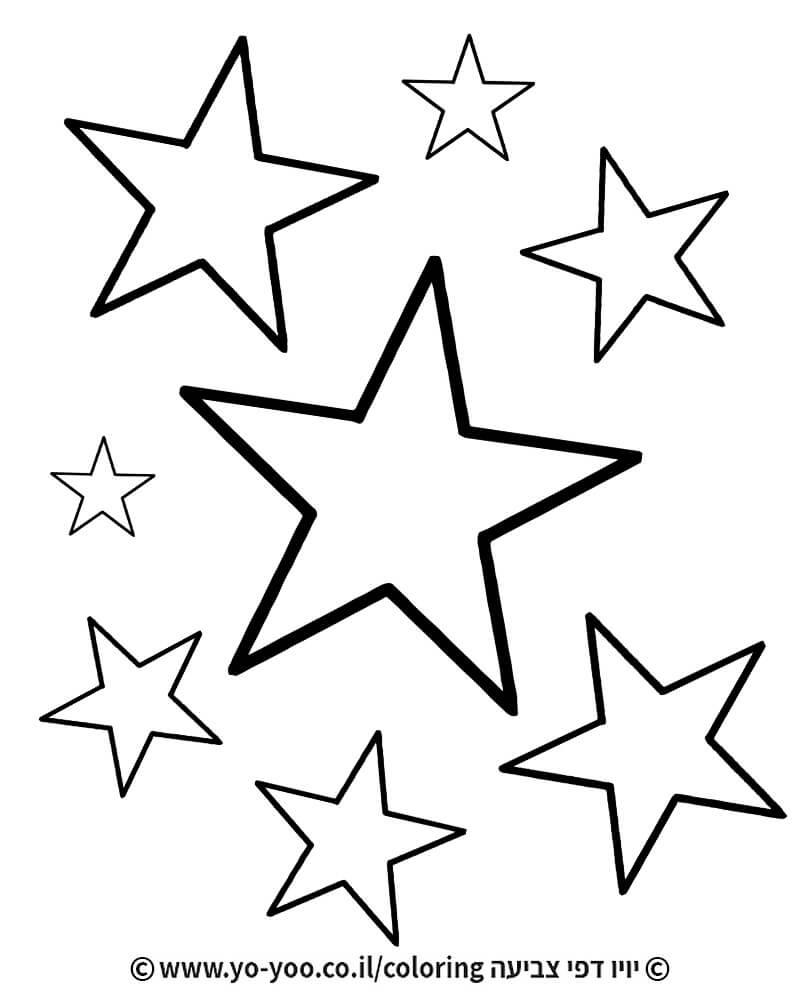 דף צביעה כוכבים