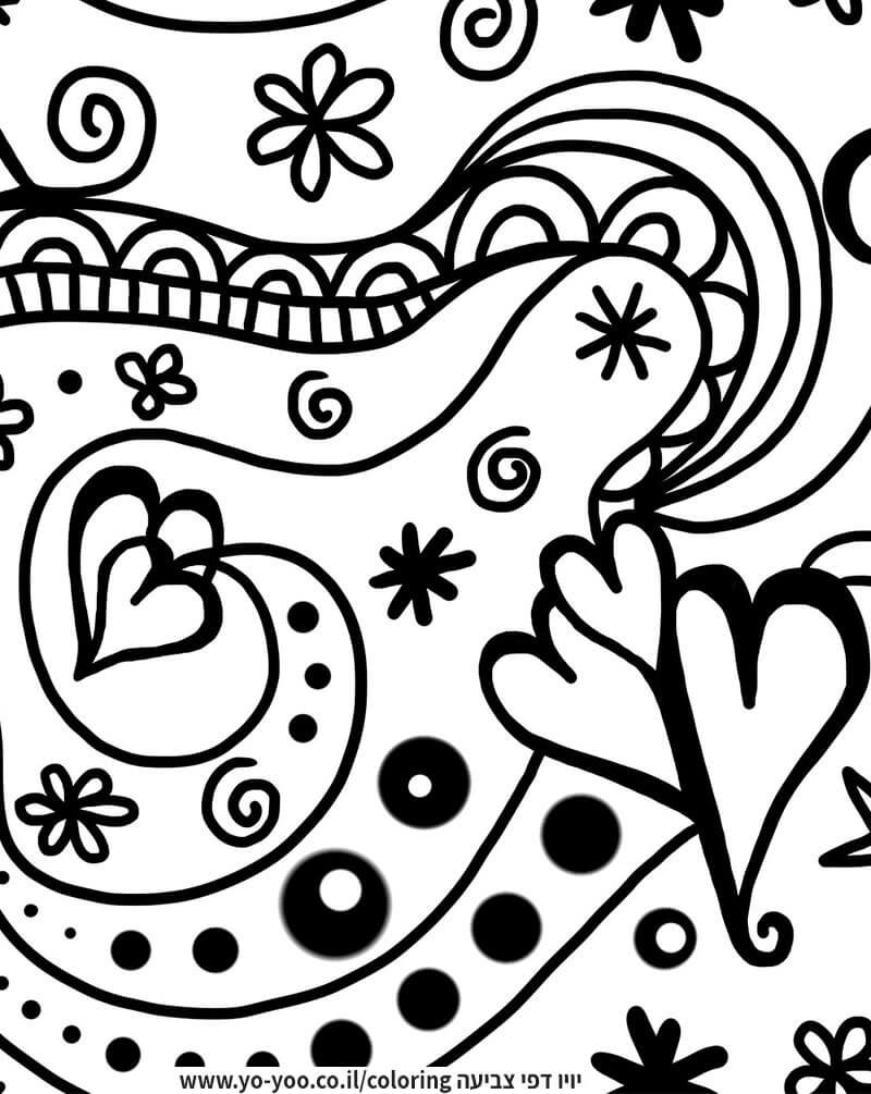 דף צביעה ליום האהבה
