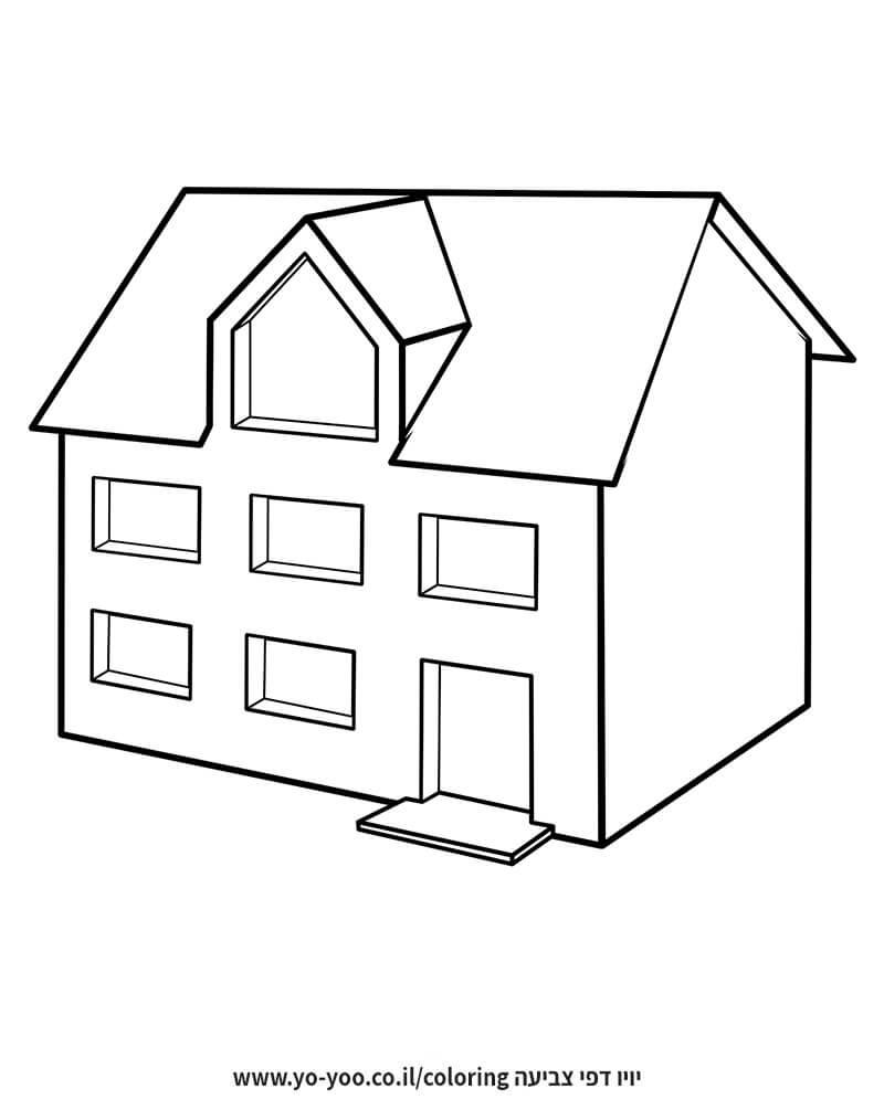 דף צביעה בית