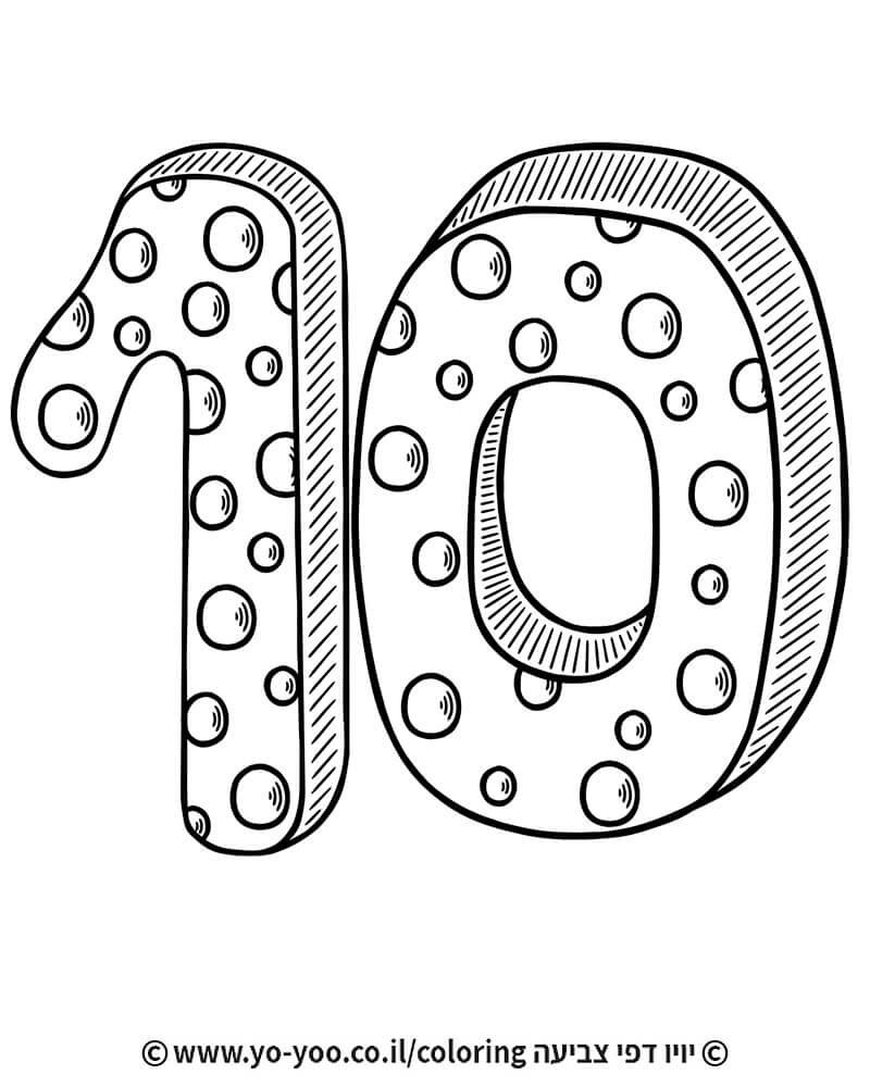 המספר 10 לצביעה