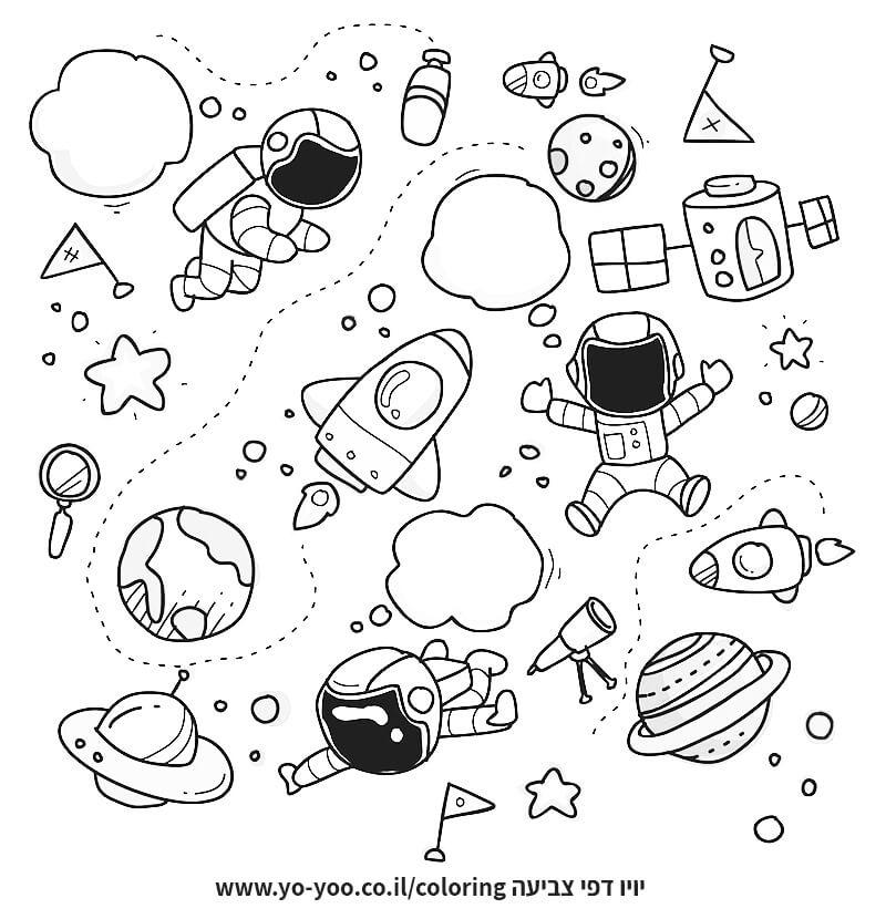 דף צביעה חלל