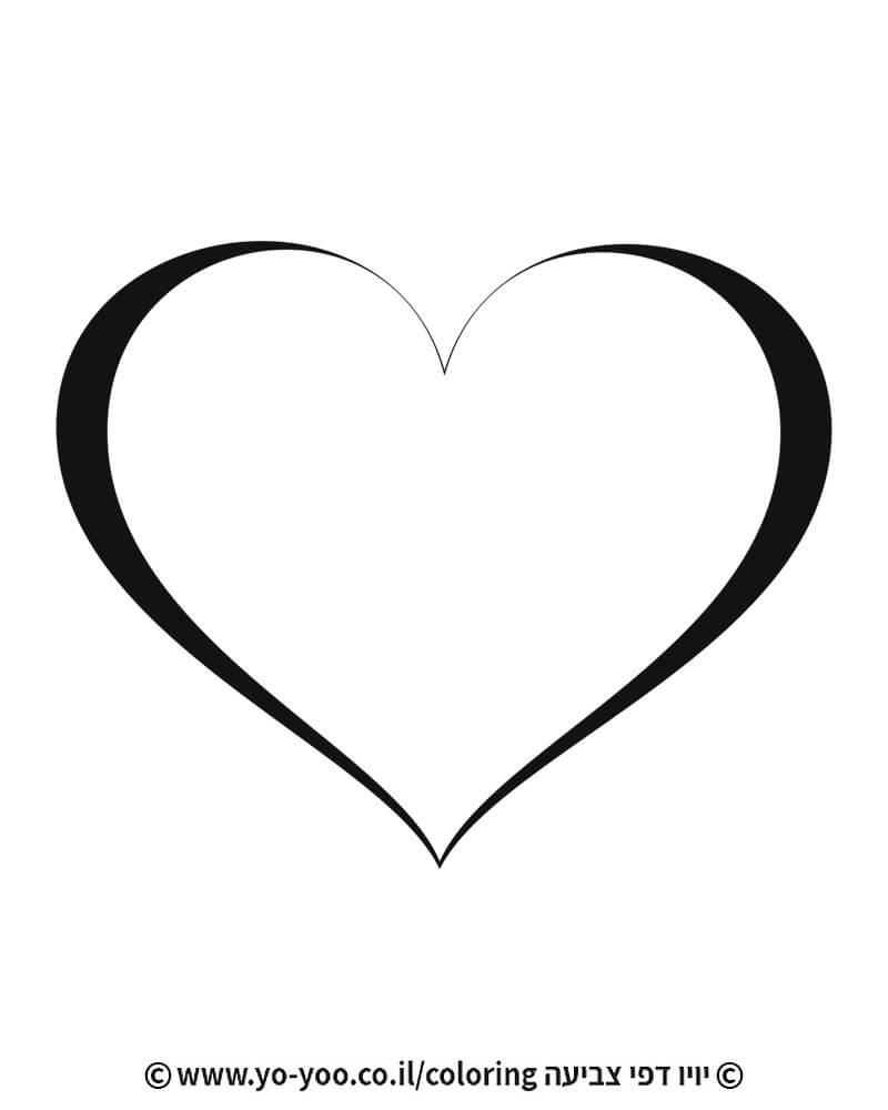 דף צביעה לב