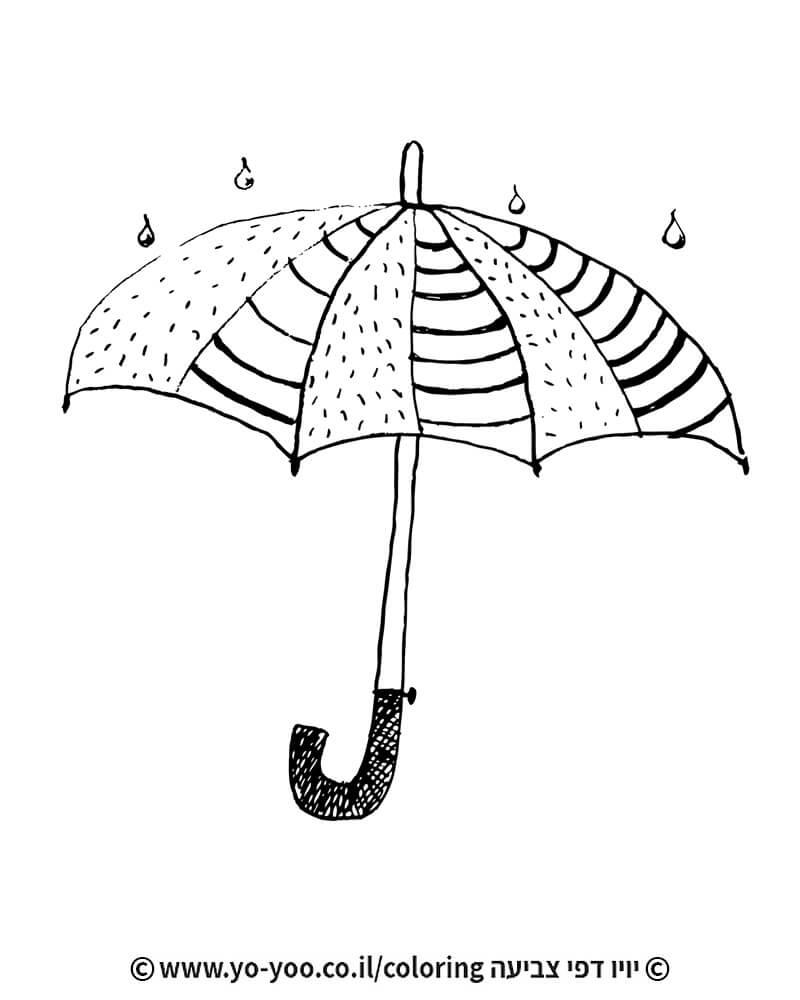 דף צביעה מטריה