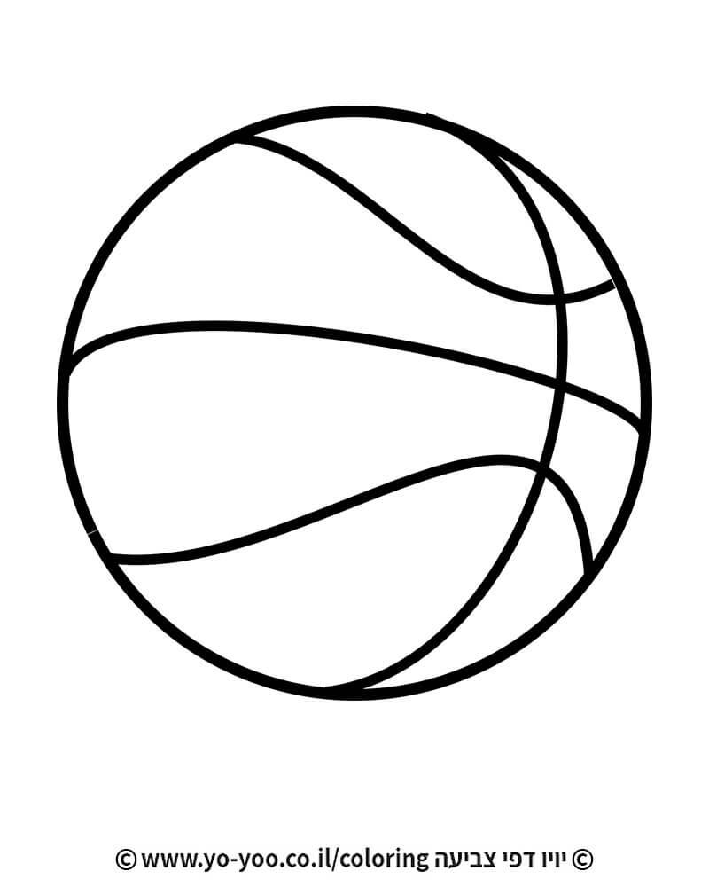 דף צביעה כדור כדורסל