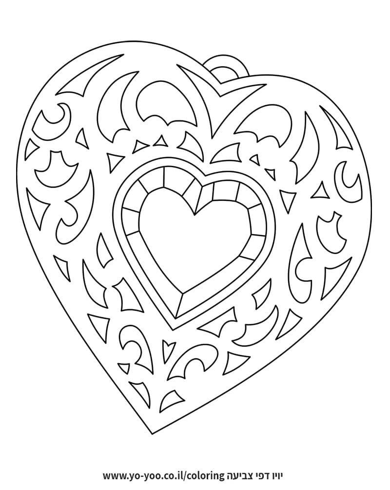 דף צביעה לב מיוחד