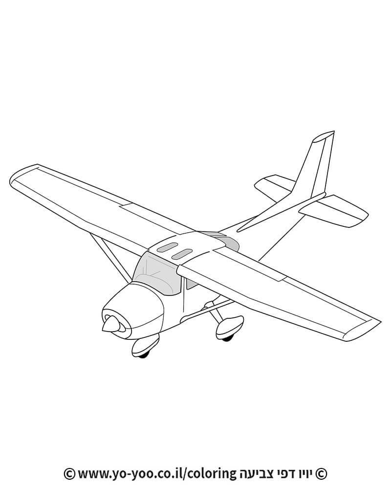 דף צביעה מטוס