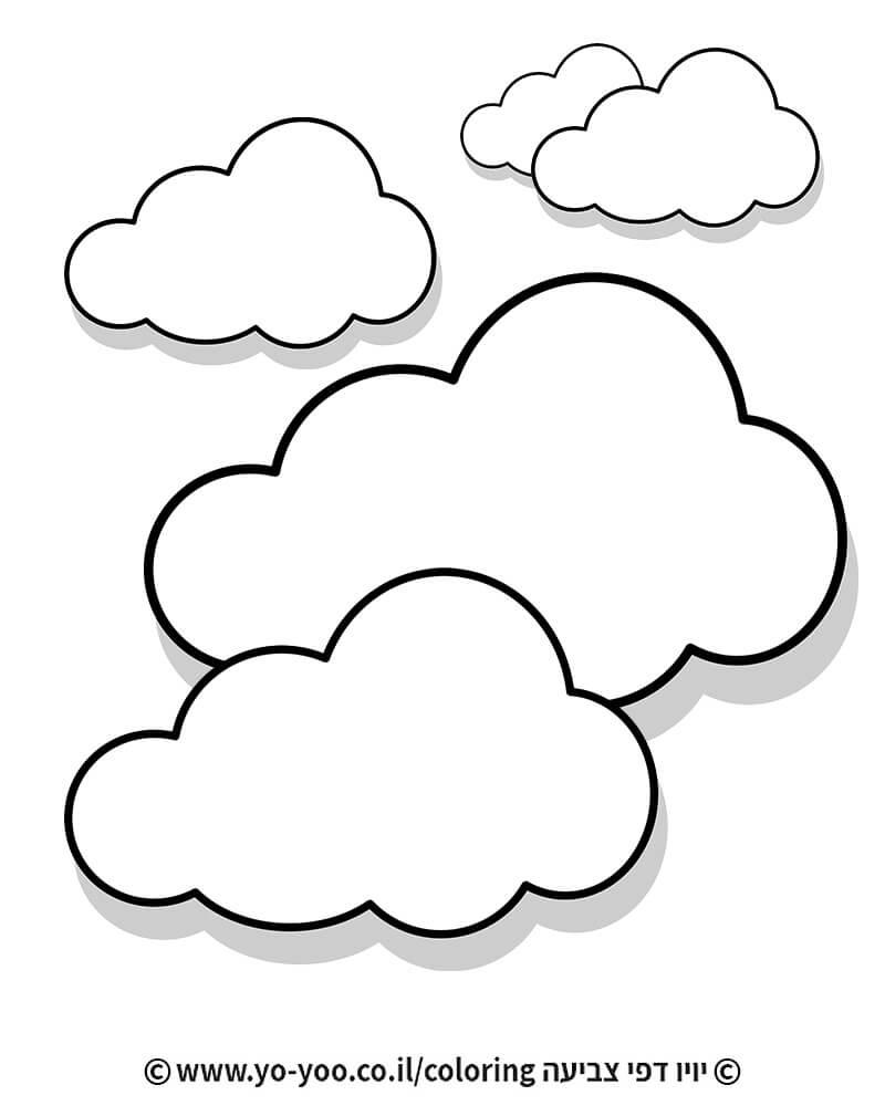 דף צביעה עננים