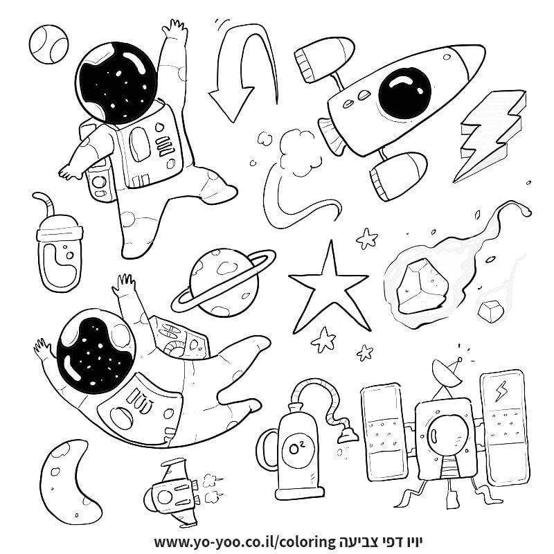 דף צביעה בחלל