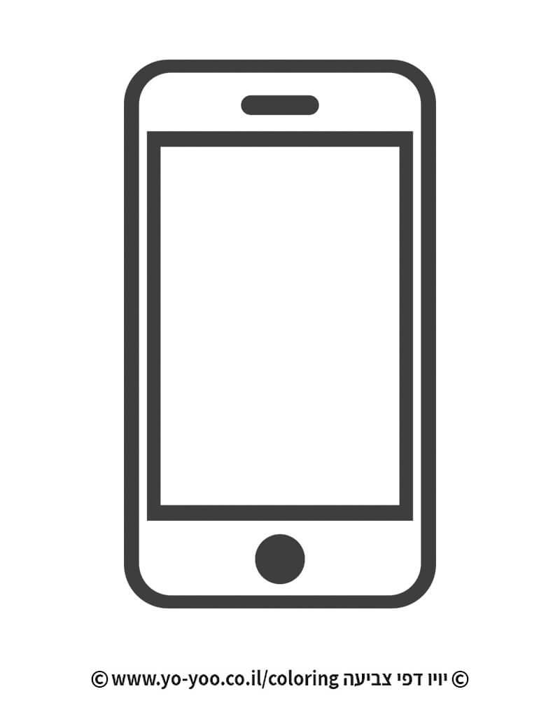 דף צביעה פלאפון