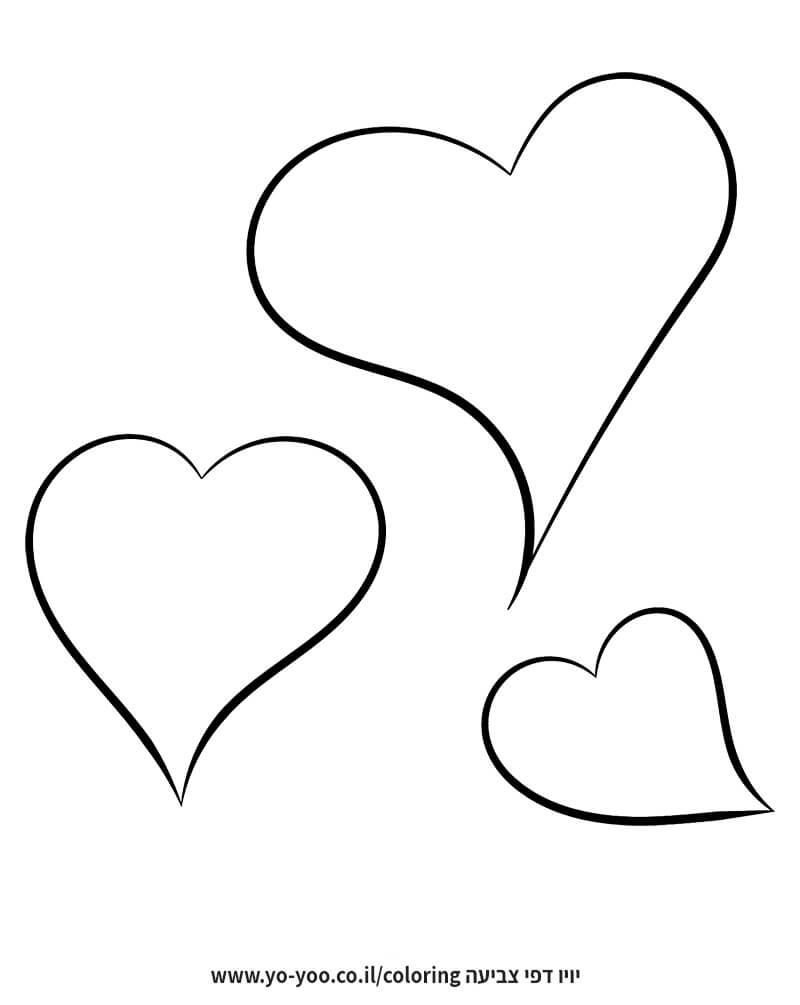 דף צביעה לבבות