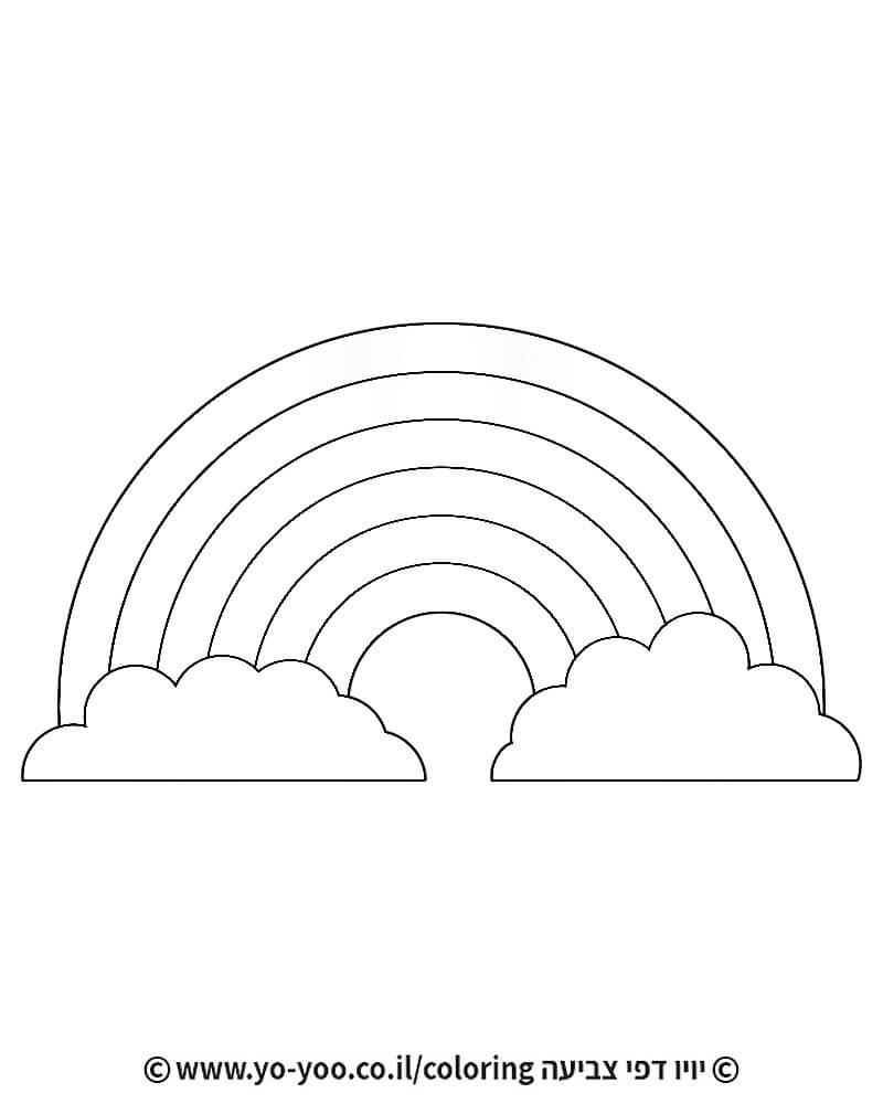 דף צביעה קשת בענן