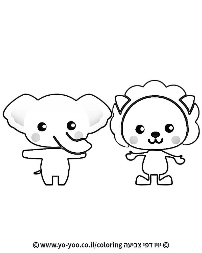 דף צביעה אריה ופיל חמודים