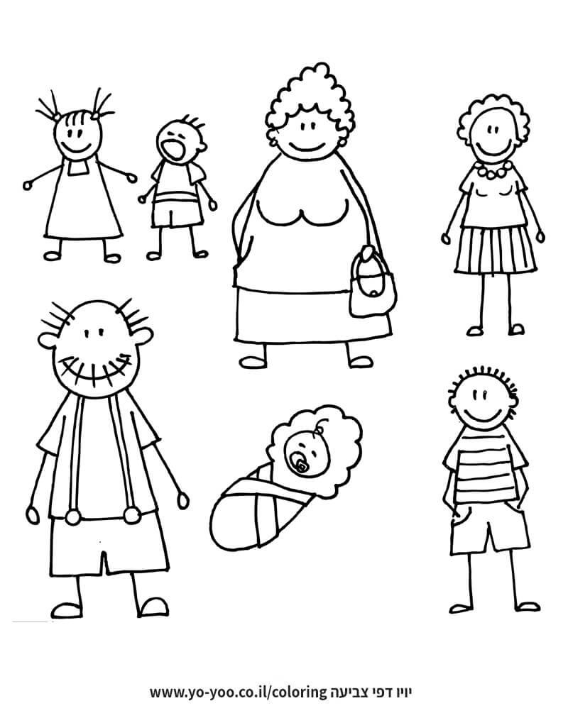 דף צביעה משפחה