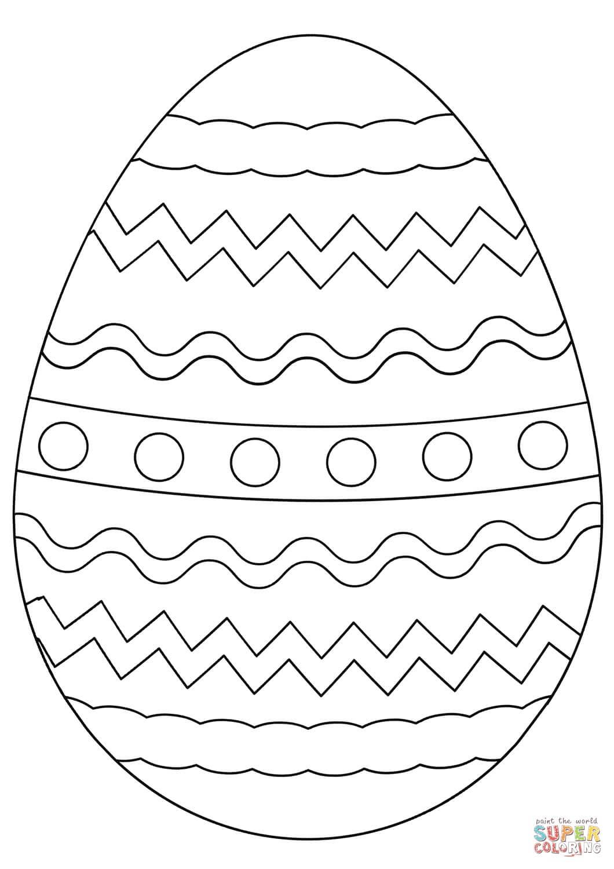 ביצה לצביעה
