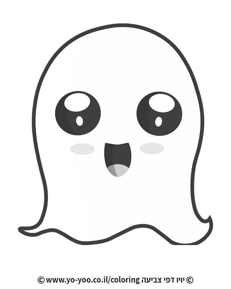 דף צביעה רוח רפאים