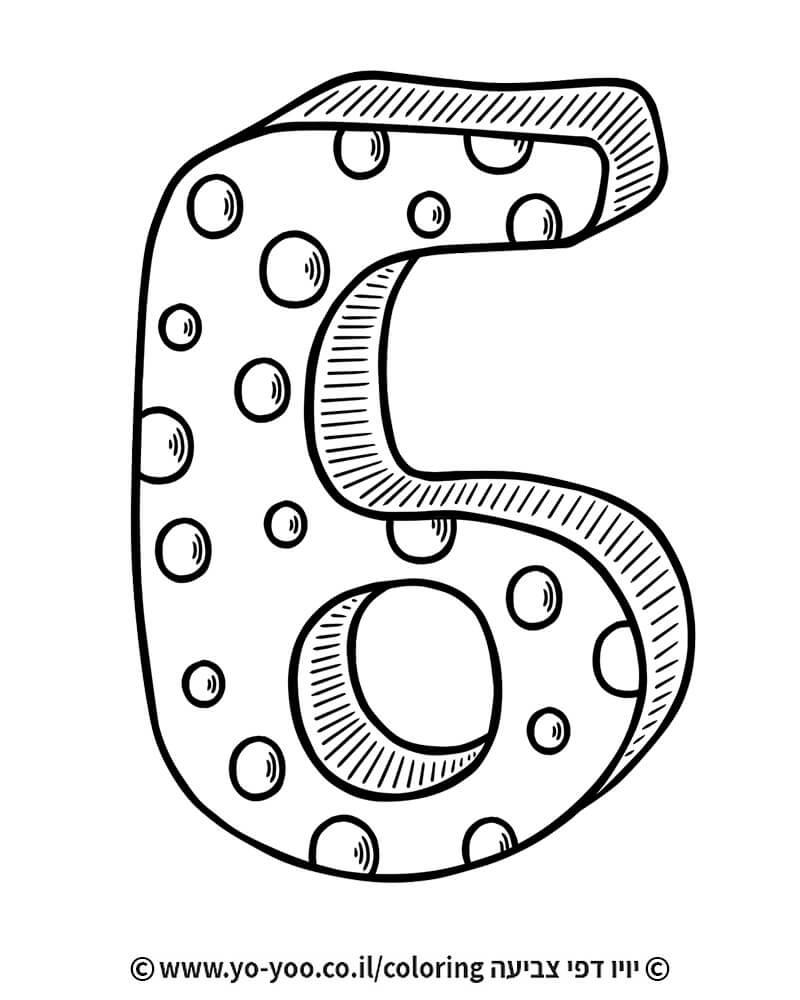 המספר 6 לצביעה