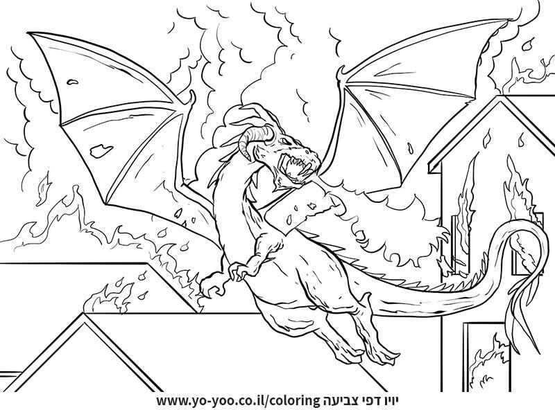 דף צביעה של דרקון